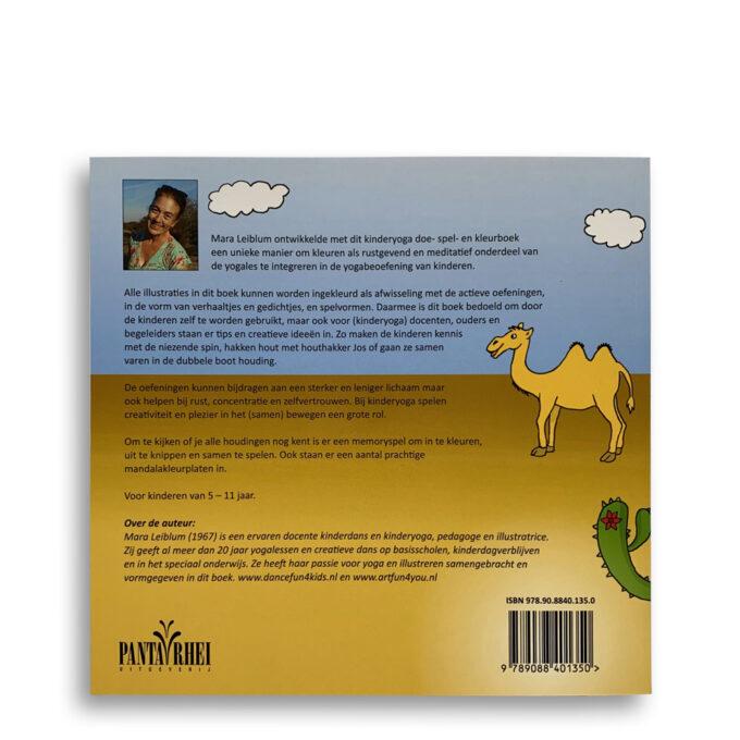 Korte beschrijving kinderboek Krul als een cobra. EmotieBoeken.